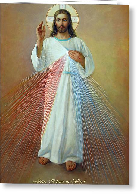 Biblical Art Greeting Cards - Divine Mercy. Jesus I Trust in You Greeting Card by Svitozar Nenyuk