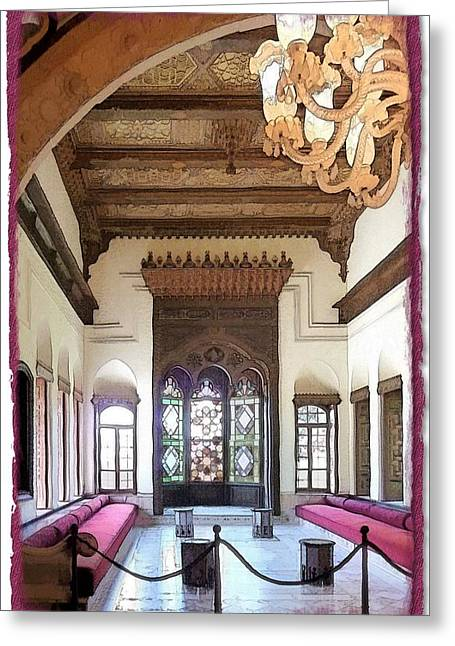 Reception Digital Art Greeting Cards - DO-00448 Reception Room at Beiteddine Greeting Card by Digital Oil