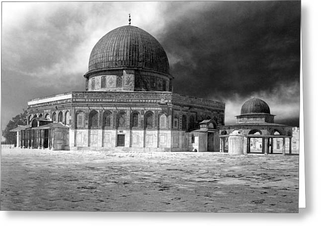 Dome Of The Rock - Jerusalem Greeting Card by Munir Alawi
