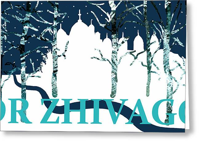 Omar Sharif Greeting Cards - Dr Zhivago With Title Greeting Card by Suzanne Powers