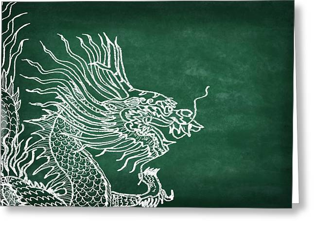 Chinese New Year Greeting Cards - Dragon On Chalkboard Greeting Card by Setsiri Silapasuwanchai