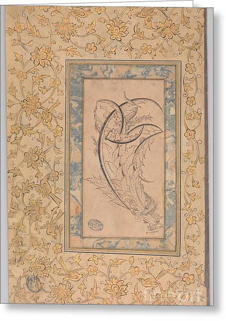 Wrapped Around Greeting Cards - Dragon Wrapped around Saz Leaves Greeting Card by Celestial Images