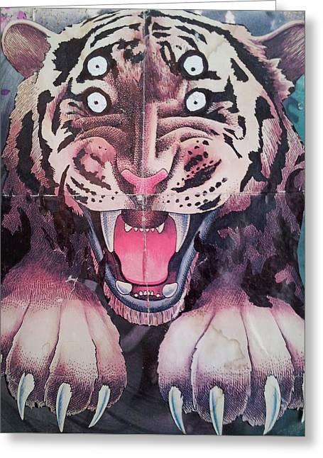 Dream Tiger Greeting Card by William Douglas