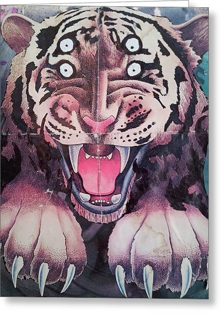 Occur Mixed Media Greeting Cards - Dream Tiger Greeting Card by William Douglas