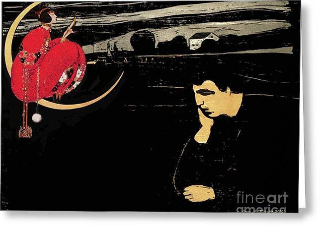 Lonely Existence Greeting Cards - Dreamer Greeting Card by Jerry L Barrett