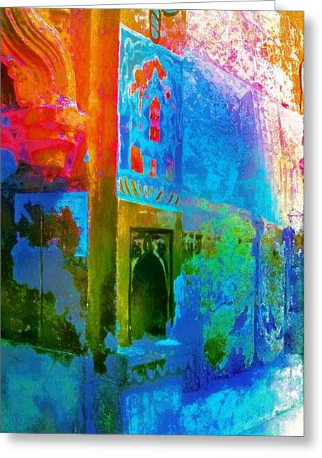 Royal Art Greeting Cards - Dreamy Turquoise Abstract Arches Sun Fort Rajasthan India 2j Greeting Card by Sue Jacobi