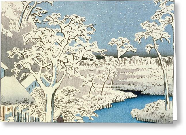 Drum bridge and Setting Sun Hill at Meguro Greeting Card by Hiroshige