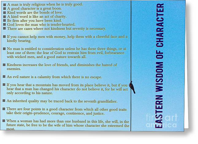 Courage Paintings Greeting Cards - Eastern   Wisdom   Of   Character Greeting Card by Celestial Images