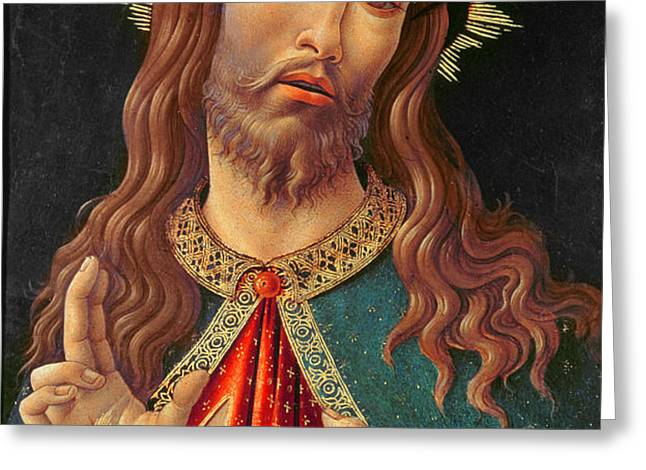 Ecce Homo or The Redeemer Greeting Card by Botticelli
