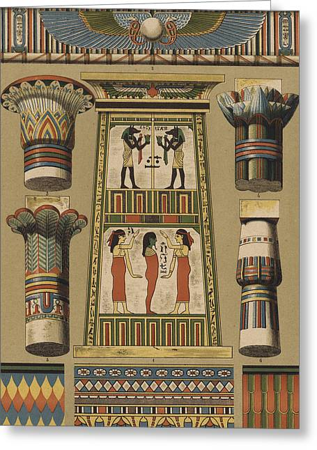 Egyptian, Architecture And Painting Greeting Card by Egyptian School