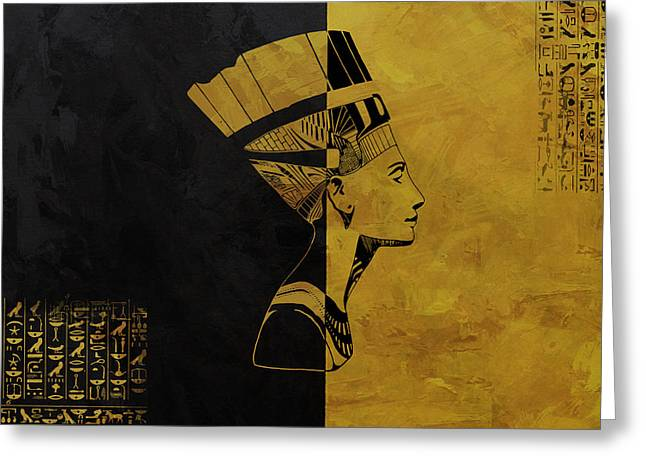 Egyptian Culture 53 Greeting Card by Corporate Art Task Force