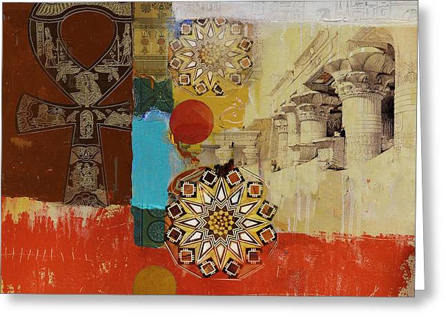 Egyptian Culture 54b Greeting Card by Corporate Art Task Force