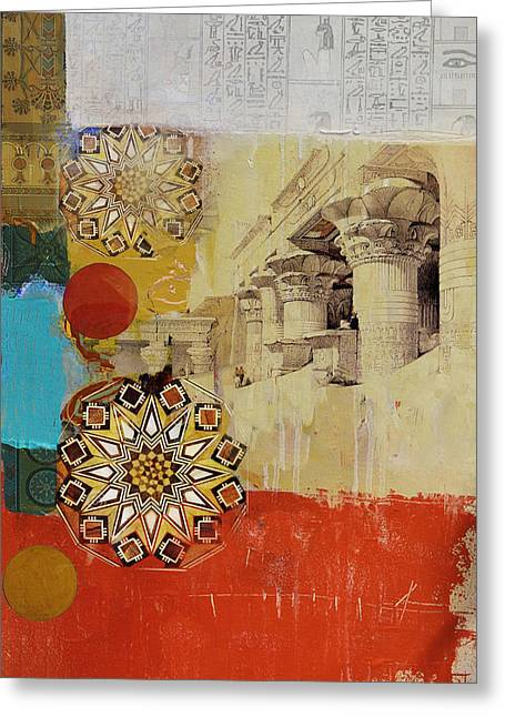 Pyramids Greeting Cards - Egyptian Culture 54c Greeting Card by Corporate Art Task Force