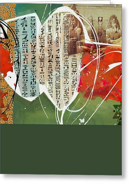 Pyramids Greeting Cards - Egyptian Culture 72b Greeting Card by Maryam Mughal