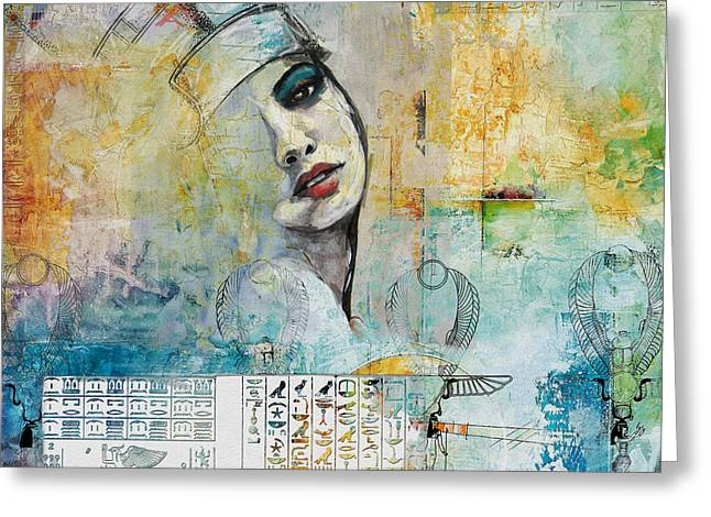 Pyramids Greeting Cards - Egyptian Culture 74 Greeting Card by Maryam Mughal