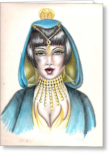 Prisma Colored Pencil Greeting Cards - Egyptian Princess Greeting Card by Scarlett Royal