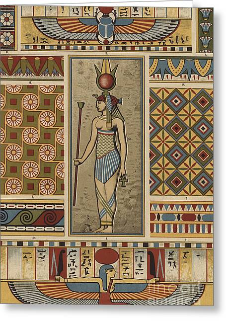 Egyptian Textile Patterns Greeting Card by Egyptian School