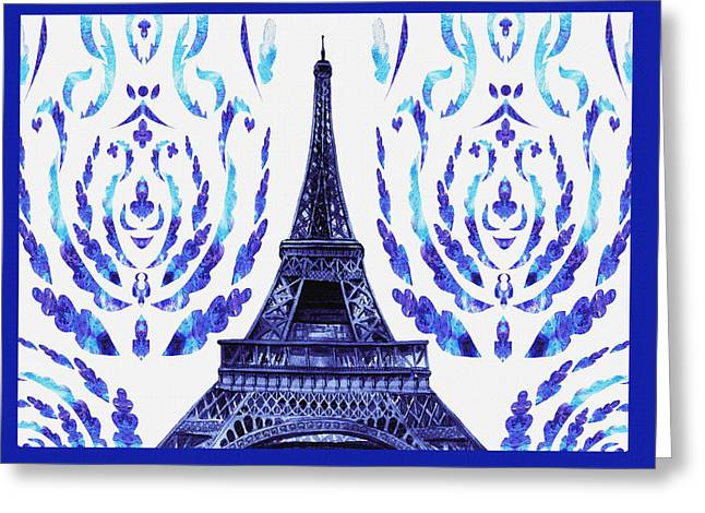 Flower Design Greeting Cards - Eiffel Tower Laces II Greeting Card by Irina Sztukowski