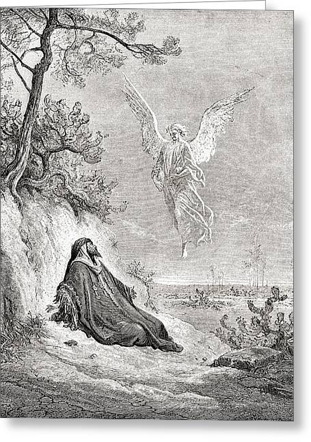 Religious Drawings Greeting Cards - Elijah Nourished By An Angel. After A Greeting Card by Ken Welsh