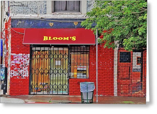 Lyle Huisken Greeting Cards - Empty Blooms Greeting Card by Lyle  Huisken