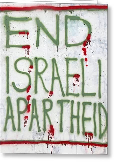 End Israeli Apartheid Greeting Card by Munir Alawi