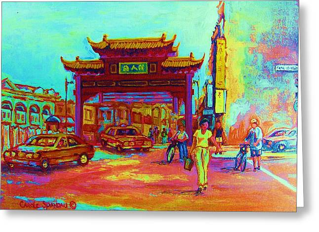 New To Vintage Paintings Greeting Cards - Entrance To Chinatown Greeting Card by Carole Spandau