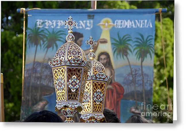 Jesus Christ Icon Greeting Cards - Epiphany Celebration Greeting Card by David Lee Thompson