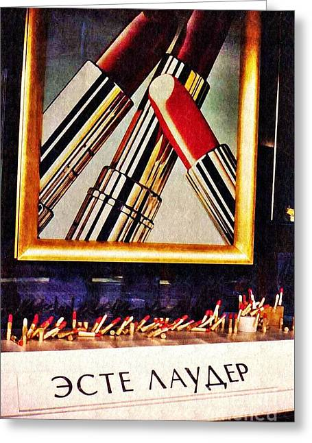 Estee Lauder Moscow Greeting Card by Sarah Loft