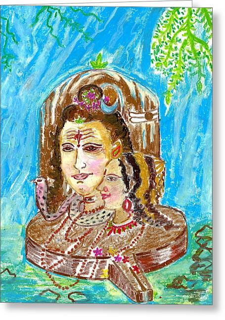 Eternal Love - Shiva And Parvati Greeting Card by Chitra Pandalai