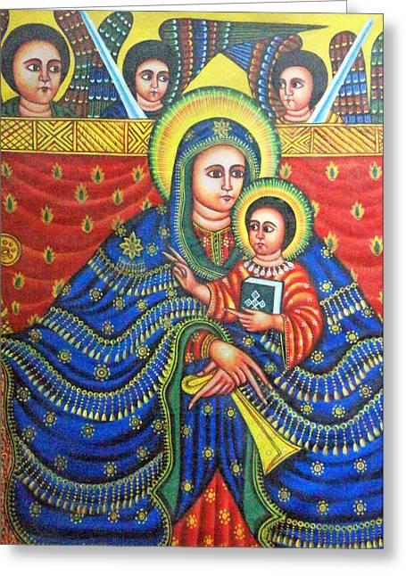 Ethiopian Angels Greeting Card by Munir Alawi
