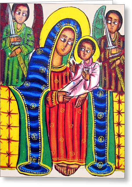 Ethiopian Greeting Cards - Ethiopian Mary and Jesus Greeting Card by Munir Alawi