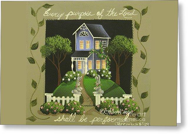 Bible Art Prints Greeting Cards - Every Purpose of the Lord... Greeting Card by Catherine Holman