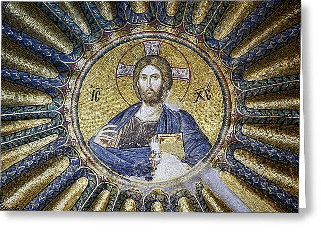 Icon Byzantine Greeting Cards - Exhalted - Chora Church Greeting Card by Stephen Stookey