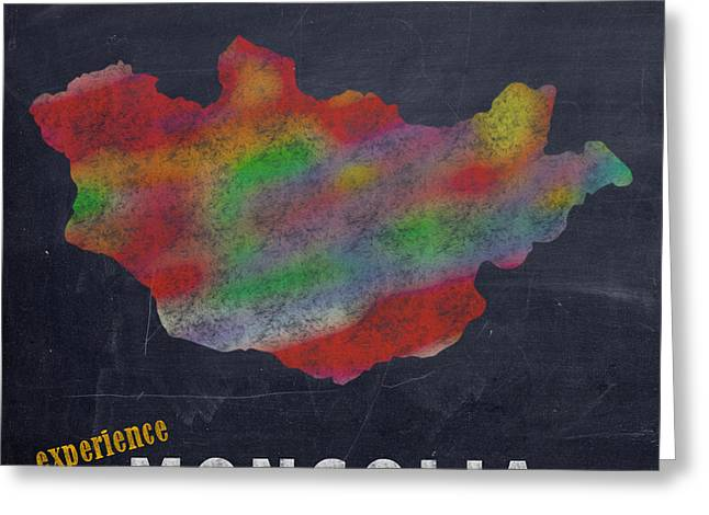 Experienced Greeting Cards - Experience Mongolia Map Hand Drawn Country Illustration on Chalkboard Vintage Travel Promotional Pos Greeting Card by Design Turnpike