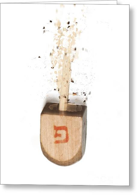 exploding Dreidel Greeting Card by Humorous Quotes