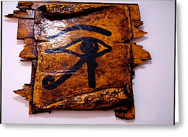 Horus Greeting Cards - Eye Of Horus Greeting Card by Paulo Zerbato