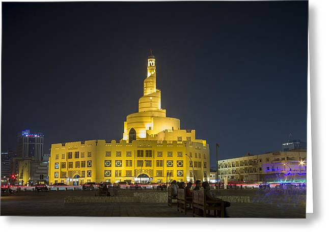 Gcc Greeting Cards - Fanar Cultural Centre at Night Greeting Card by Ian Thompson