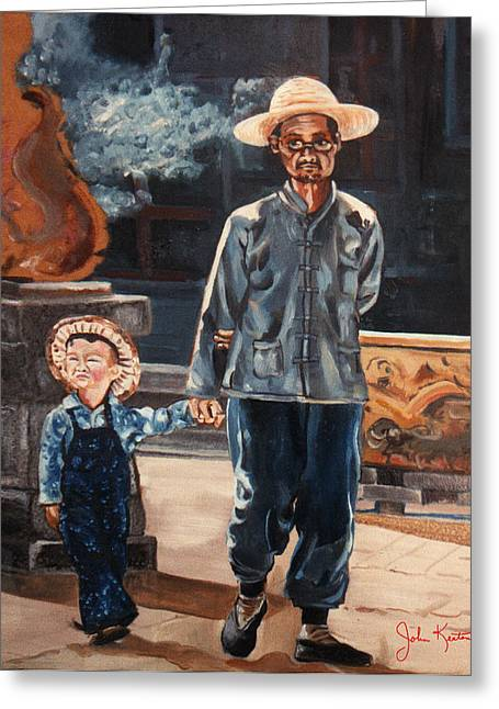 Father And Son Greeting Cards - Father and Son Greeting Card by John Keaton