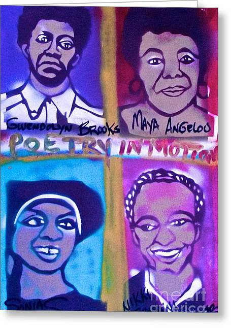 First Love Greeting Cards - Female POETS in Motion Greeting Card by Tony B Conscious