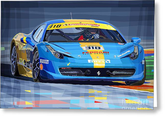 Realism Mixed Media Greeting Cards - Ferrari 458 Challenge Team Ukraine 2012 variant Greeting Card by Yuriy Shevchuk