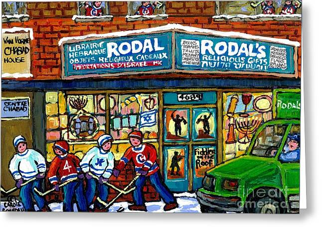 Hockey Paintings Greeting Cards - Fiddler On The Roof Painting Canadian Art Jewish Montreal Memories Rodal Gift Shop Van Horne Hockey  Greeting Card by Carole Spandau