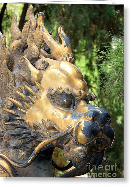 Antique Beijing Greeting Cards - Fierce Foo Dog Face Greeting Card by Carol Groenen