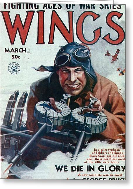 Wwi Greeting Cards - Fighting Aces Greeting Card by Philip Burrow