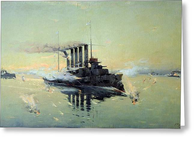 Ussr Greeting Cards - Fighting on July in the Yellow Sea Greeting Card by Konstantin Veshchilov