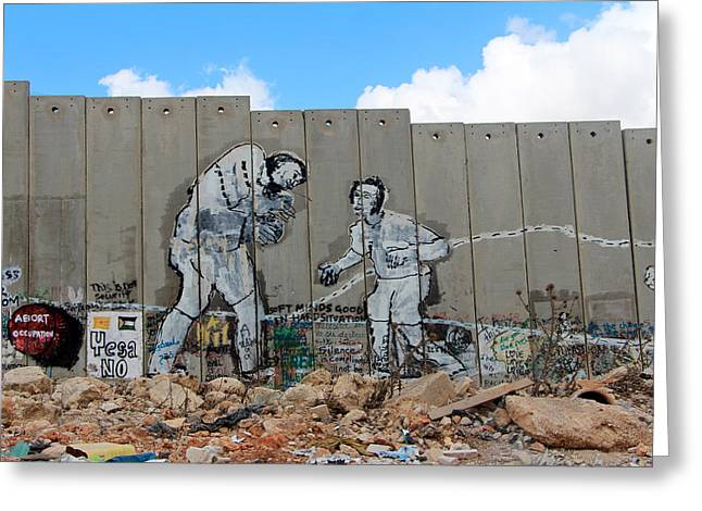 Holy Land Art Greeting Cards - Fighting the Occupation Greeting Card by Munir Alawi