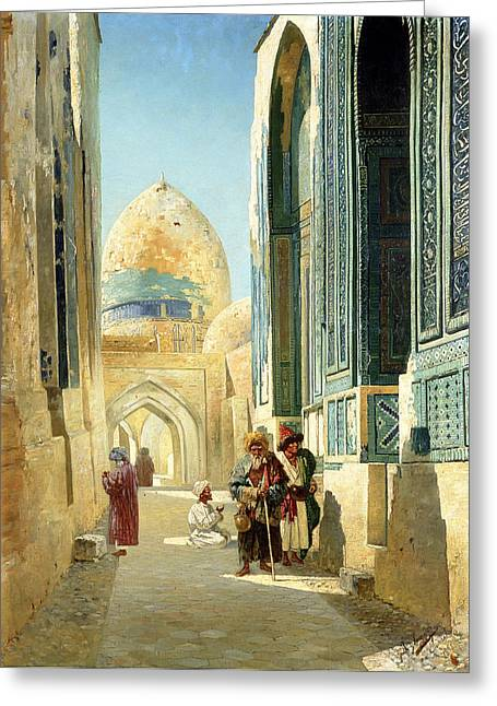 Muslim Greeting Cards - Figures in a Street Before a Mosque Greeting Card by Richard Karlovich Zommer