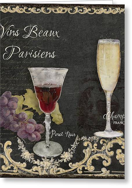 Grape Leaves Mixed Media Greeting Cards - Fine French Wines - Vins Beaux Parisiens Greeting Card by Audrey Jeanne Roberts