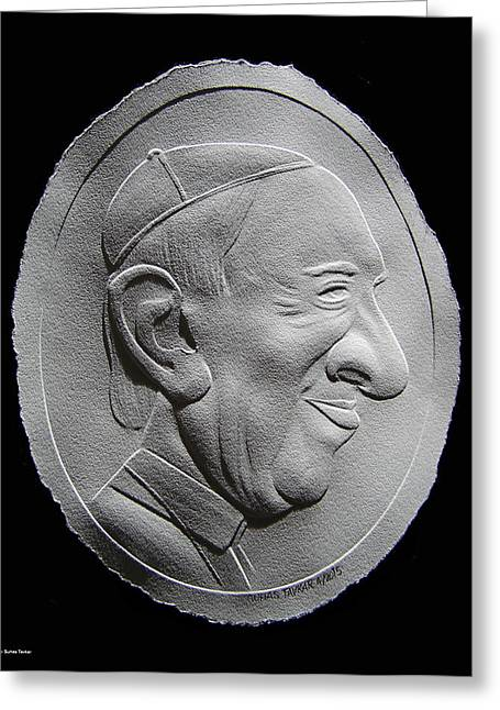 Caricature Reliefs Greeting Cards - Fingernail Relief Drawing Of Pope Francis Greeting Card by Suhas Tavkar
