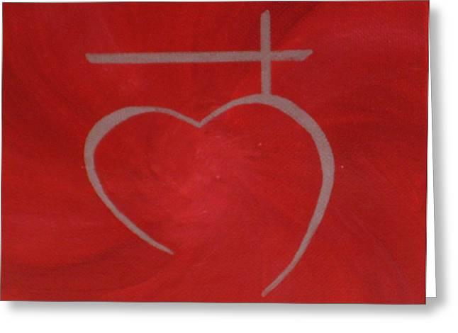First Chakra Greeting Cards - First Chakra Greeting Card by Gina Hampton