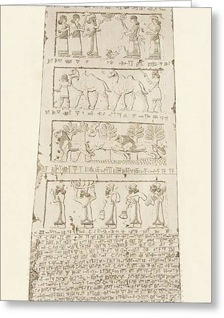 First Side Of Obelisk, Illustration From Monuments Of Nineveh Greeting Card by Austen Henry Layard